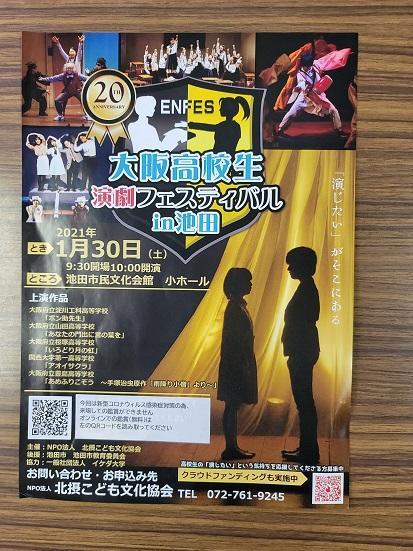 http://www.sakura-showakai.net/news/20210218_110051.jpg